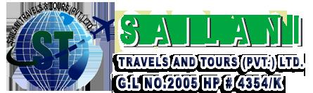 Sailani Travels Logo
